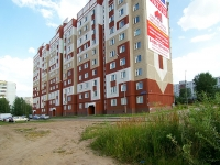 Kazan, Fatykh Amirkhan avenue, house 40. Apartment house