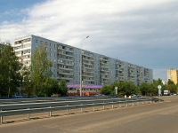 neighbour house: avenue. Fatykh Amirkhan, house 41. Apartment house