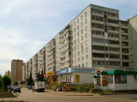 喀山市, Fatykh Amirkhan avenue, 房屋 41. 公寓楼