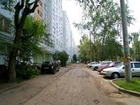 Казань, Фатыха Амирхана проспект, дом 41. многоквартирный дом