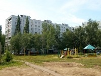 Kazan, Fatykh Amirkhan avenue, house 43. Apartment house