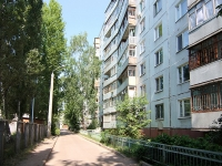 neighbour house: avenue. Fatykh Amirkhan, house 45. Apartment house