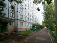 Kazan, Fatykh Amirkhan avenue, house 47. Apartment house
