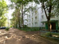 Kazan, Fatykh Amirkhan avenue, house 51. Apartment house