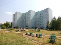Kazan, Fatykh Amirkhan avenue, house 53А. Apartment house