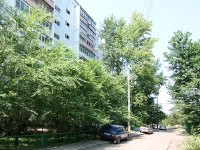 Kazan, Fatykh Amirkhan avenue, house 53Б. Apartment house