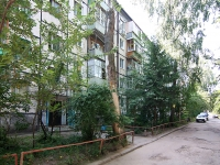 neighbour house: avenue. Fatykh Amirkhan, house 53. Apartment house