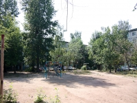 Kazan, Fatykh Amirkhan avenue, house 53. Apartment house