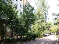 neighbour house: avenue. Fatykh Amirkhan, house 55. Apartment house