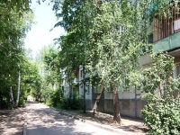 Kazan, Fatykh Amirkhan avenue, house 55. Apartment house