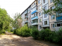 Kazan, Fatykh Amirkhan avenue, house 57. Apartment house