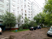 Kazan, Fatykh Amirkhan avenue, house 61. Apartment house