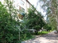 Kazan, Fatykh Amirkhan avenue, house 67. Apartment house