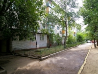Kazan, Fatykh Amirkhan avenue, house 69. Apartment house