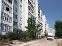 neighbour house: avenue. Fatykh Amirkhan, house 77. Apartment house