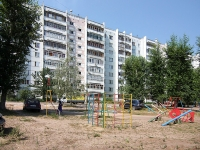 Kazan, Fatykh Amirkhan avenue, house 77. Apartment house