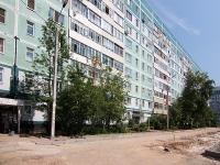 Kazan, Fatykh Amirkhan avenue, house 79. Apartment house