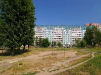 neighbour house: avenue. Fatykh Amirkhan, house 79. Apartment house