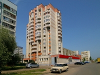 neighbour house: avenue. Fatykh Amirkhan, house 85А. Apartment house