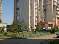 Казань, Фатыха Амирхана проспект, дом 85А. многоквартирный дом