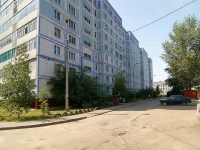 Kazan, Fatykh Amirkhan avenue, house 89. Apartment house