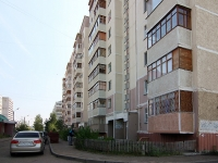 喀山市, Fatykh Amirkhan avenue, 房屋 91А. 公寓楼