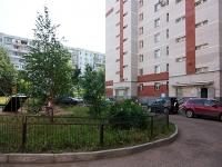 喀山市, Fatykh Amirkhan avenue, 房屋 91Б. 公寓楼
