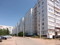 Kazan, Fatykh Amirkhan avenue, house 95. Apartment house