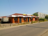 neighbour house: avenue. Fatykh Amirkhan, house 97Б. store