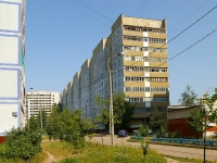 neighbour house: avenue. Fatykh Amirkhan, house 97. Apartment house