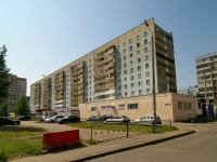 Kazan, Fatykh Amirkhan avenue, house 97. Apartment house