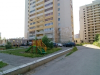 Kazan, Fatykh Amirkhan avenue, house 101. Apartment house