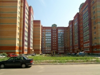 Kazan, Fatykh Amirkhan avenue, house 103. Apartment house