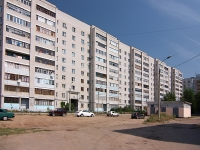 Kazan, Fatykh Amirkhan avenue, house 105. Apartment house