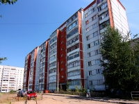 Kazan, Fatykh Amirkhan avenue, house 107. Apartment house