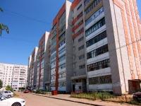 喀山市, Fatykh Amirkhan avenue, 房屋 109. 公寓楼