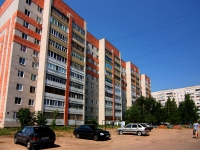 neighbour house: avenue. Fatykh Amirkhan, house 109. Apartment house