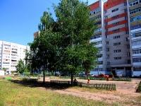 Kazan, Fatykh Amirkhan avenue, house 109. Apartment house