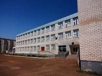 Kazan, Fatykh Amirkhan avenue, house111