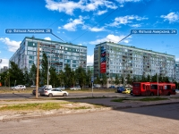 Kazan, Fatykh Amirkhan avenue, house 24. Apartment house