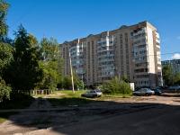 Казань, Фатыха Амирхана проспект, дом 26А. многоквартирный дом