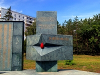 Kazan, Fatykh Amirkhan avenue,
