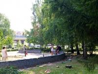 Kazan, Fatykh Amirkhan avenue, public garden