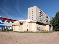 Kazan, st Frunze, house 9А к.1. multi-purpose building
