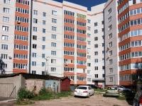 Kazan, st Frunze, house 9А. Apartment house