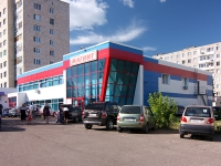 Kazan, st Frunze, house 11. store