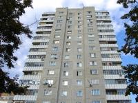 Казань, Фрунзе ул, дом 1