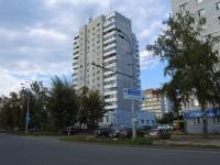 Kazan, st Frunze, house 1. Apartment house
