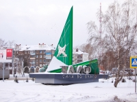 Казань, улица Фрунзе. стела