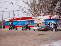 Казань, улица Фрунзе, дом 1А. кафе / бар Золотая Нива